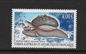 MARINE LIFE - FRENCH SOUTHERN ANTARCTIC TERRITORIES #352   MNH