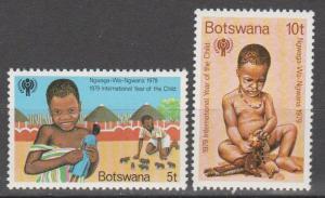 Botswana #237-8  MNH VF  (ST2101)