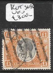 KENYA AND UGANDA  (P0412B) KGV L1  SG 95 ELDORET CDS  VFU