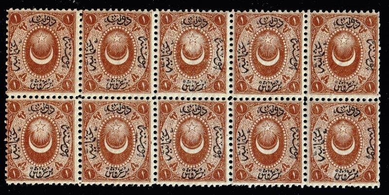 Turkey Stamp  1865 POSTAGE DUE STAMP MNH/OG BLK OF 10