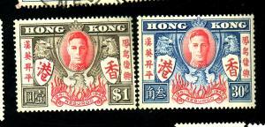 Hong Kong #174-5 MINT F-VF OG NH Cat $10