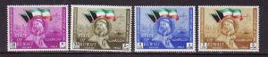 D1-Kuwait-Scott#200-3-unused NH set-National Day anniversary