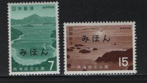 JAPAN 1062-1063 MNH (MIHON) SAIKAI NATIONAL PARK 1971