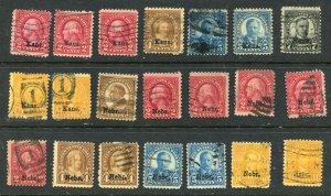 Kans/Nebr Ovpts  selection 21 stamps total   (Duplication)