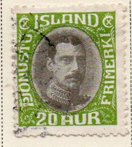 Iceland Sc  O68 1931 20 aur Christian X Official stamp used