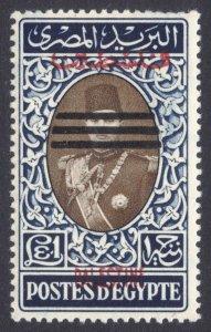Egypt 1953 £1 Blue & Brown Palestine Occupation Scott N38 LMM/MLH Cat $170