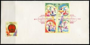 CHINA PRC SCOTT#1505a  SET ON  FIRST DAY COVER