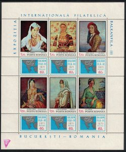 Romania 'Balkanfila III' International Stamp Exhibition Bucharest 6v Sheetlet