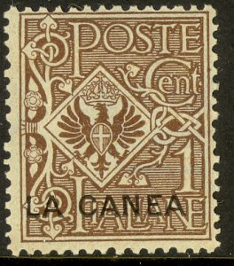 ITALY OFFICES IN CRETE 1906 1c ARMS Sc 3 MH