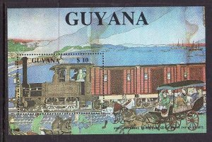 Guyana-Sc#2007-sheet-unused-NH-Trains-Locomotives-Railways-1st Japanese Imperial