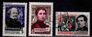 Russia Scott 2776-2778  Ukraine composer set Used  1963
