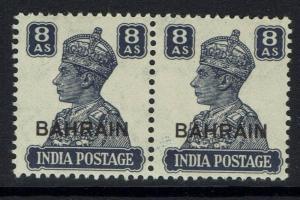 Bahrain SG# 49 Pair - Mint Never Hinged (Tiny Tone Spot) - Lot 012217