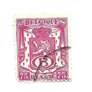 Belgium 1946 - Scott #O40 *