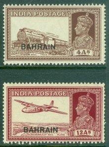EDW1949SELL : BAHRAIN 1940-41 Scott #28 VF, MOG LH Also Sc #31 VF MNH. Cat $230+