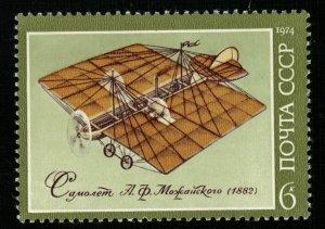 Aircraft (RT-982)