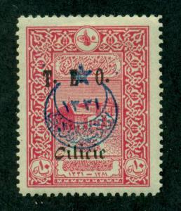 Cilicia 1919 #91 MH SCV (2018) = $3.25