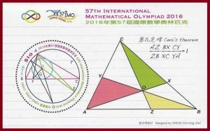 Hong Kong 57th International Mathematical Olympiad $10 sheetlet MNH 2016