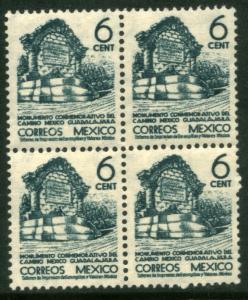 MEXICO 842 6c 1934 Definitive Wmk Gobierno Blk 4 MNH (291)