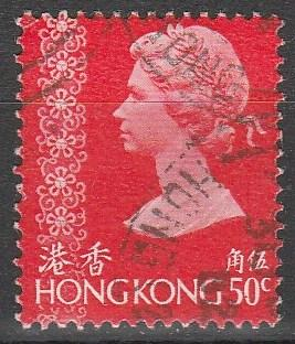 Hong Kong #281 F-VF Used  (S7202)