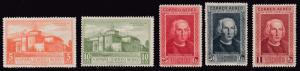 Spain 1930 Columbus Air Mails Complete (7) Spanish-American Issue F/VF/Mint(*)