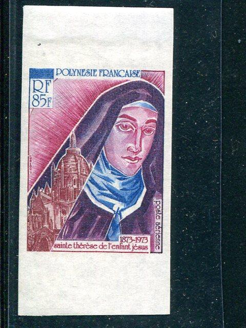 French Polynesia St. Therese  Imperforated Mint NH VF