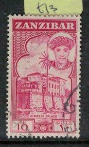 Zanzibar SG 387 VFU (7ene)