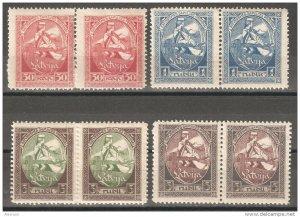 Latvia 1920,National Assembly Pairs,Scott 70-73,VF MNH**OG