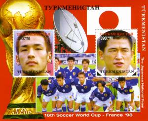 Turkmenistan 1998 SOCCER JAPANESE TEAM FIFA WORLD CUP s/s Perforated Mint (NH)