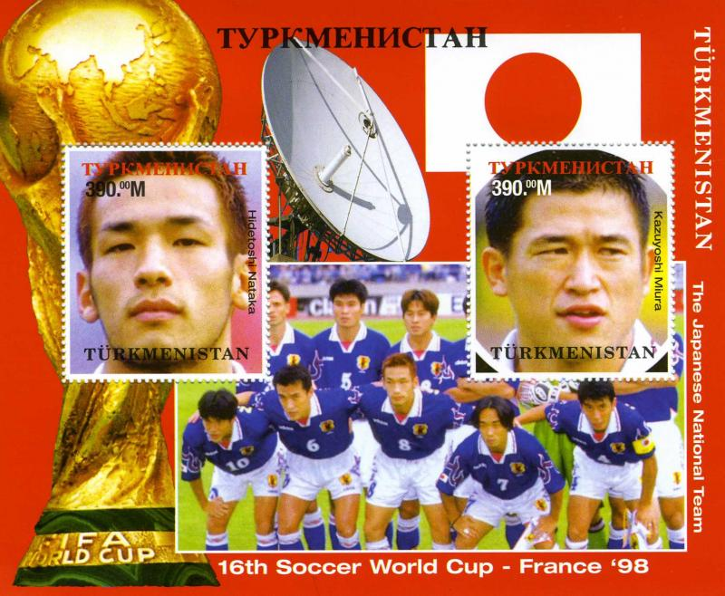 Turkmenistan Football World Cup France '98 s/s Perforated mnh.vf