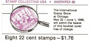 US #2201a Complete Booklet (X9677)