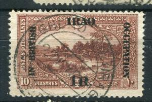 IRAQ; 1918 BRITISH OCCUPATION issue fine used 1R. value + good POSTMARK