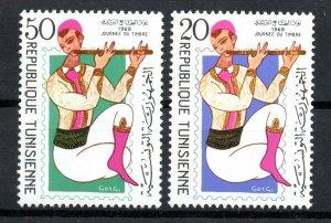 1968- Tunisia - Postal Stamp Day- Flutist playing Flute Music-Compl.set 2v MNH**