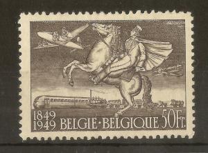 Belgium 1949 UPU 50fr Air SG1275 MNH Cat£70
