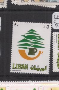 Lebanon SG 1291 MNH (2dde)