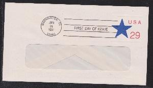 U619 Star Postal Stationary window envelope Unaddressed FDC with no cachet