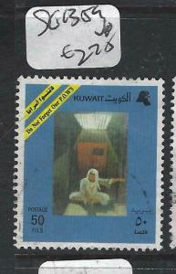 KUWAIT  (PP0705BB)  POW'S  SG 1359   VFU