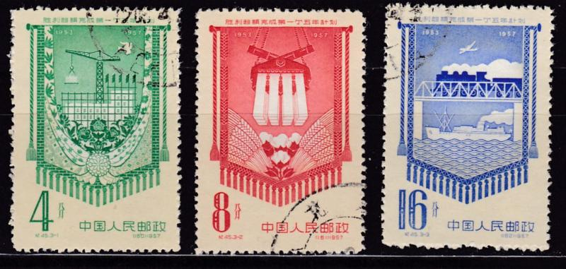 China Peoples Republic 1958 Fullfilment of the 5 year Plan Complete (3)  VF/Used