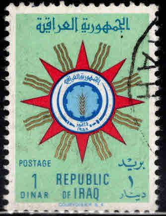 IRAQ Scott  247 Used 1960 Emblem top value of set CV$9