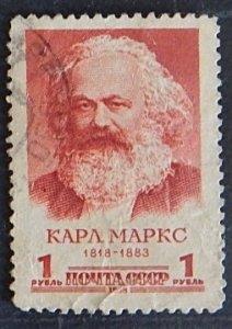 Karl Marx, 1818-1883, Russia, (1245-T)