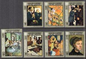 Aden Kathiri MI 194-200 Paintings MNH VF
