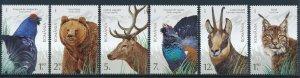 [I294] Romania 2019 Fauna good set of stamps very fine MNH