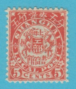 SHANGHAI 138  MINT HINGED OG * NO FAULTS VERY  FINE !