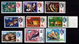 Fiji 1969 various Definitives & 1970 Royal Visit Set [Unused]