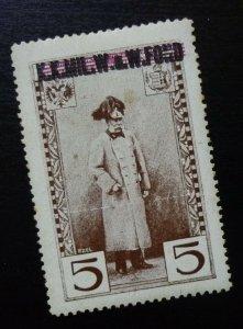 Austria Germany Poster Stamp Vignette commander war army soldier military  C34