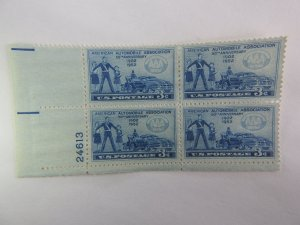 U. S. #1007  MINT Plate Block  OG  NH