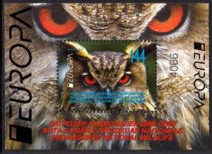 MACEDONIA 2021 EUROPA CEPT BIRDS WILD ANIMALS OISEAUX VOGEL [#2104]