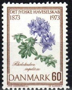 Denmark #520  F-VF Unused  (S11051)