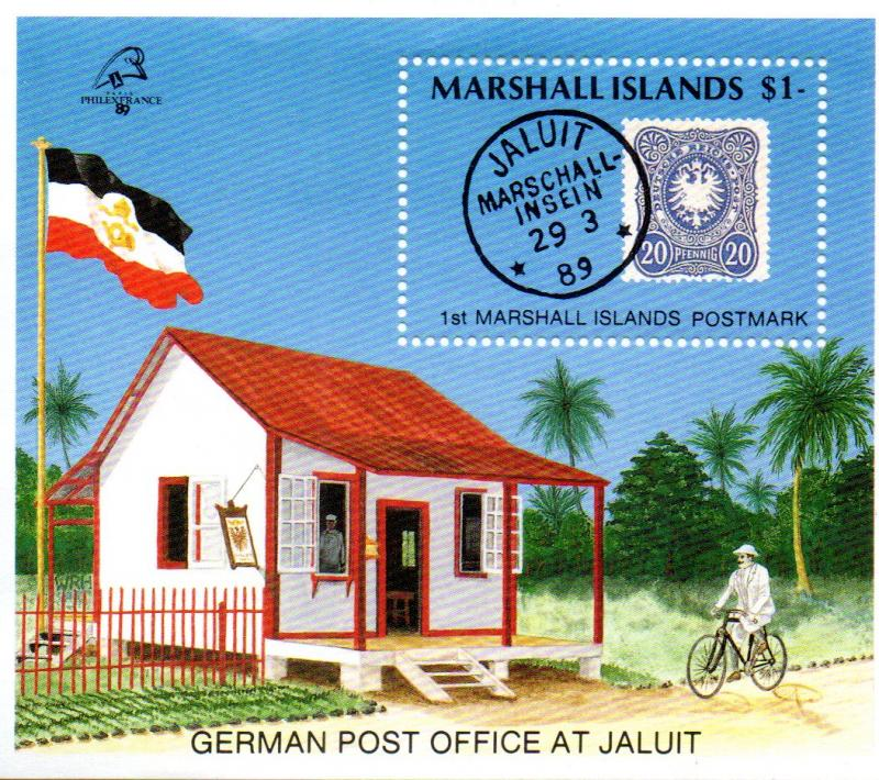 Marshall Islands 231 MNH