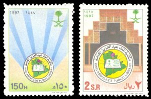 Saudi Arabia 1997 Scott #1263-1264 Mint Never Hinged