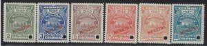 COSTA RICA TIMBRE REVENUE COAT of ARMS, OVERPRINTED MUESTRA w/HOLE MNH 1946